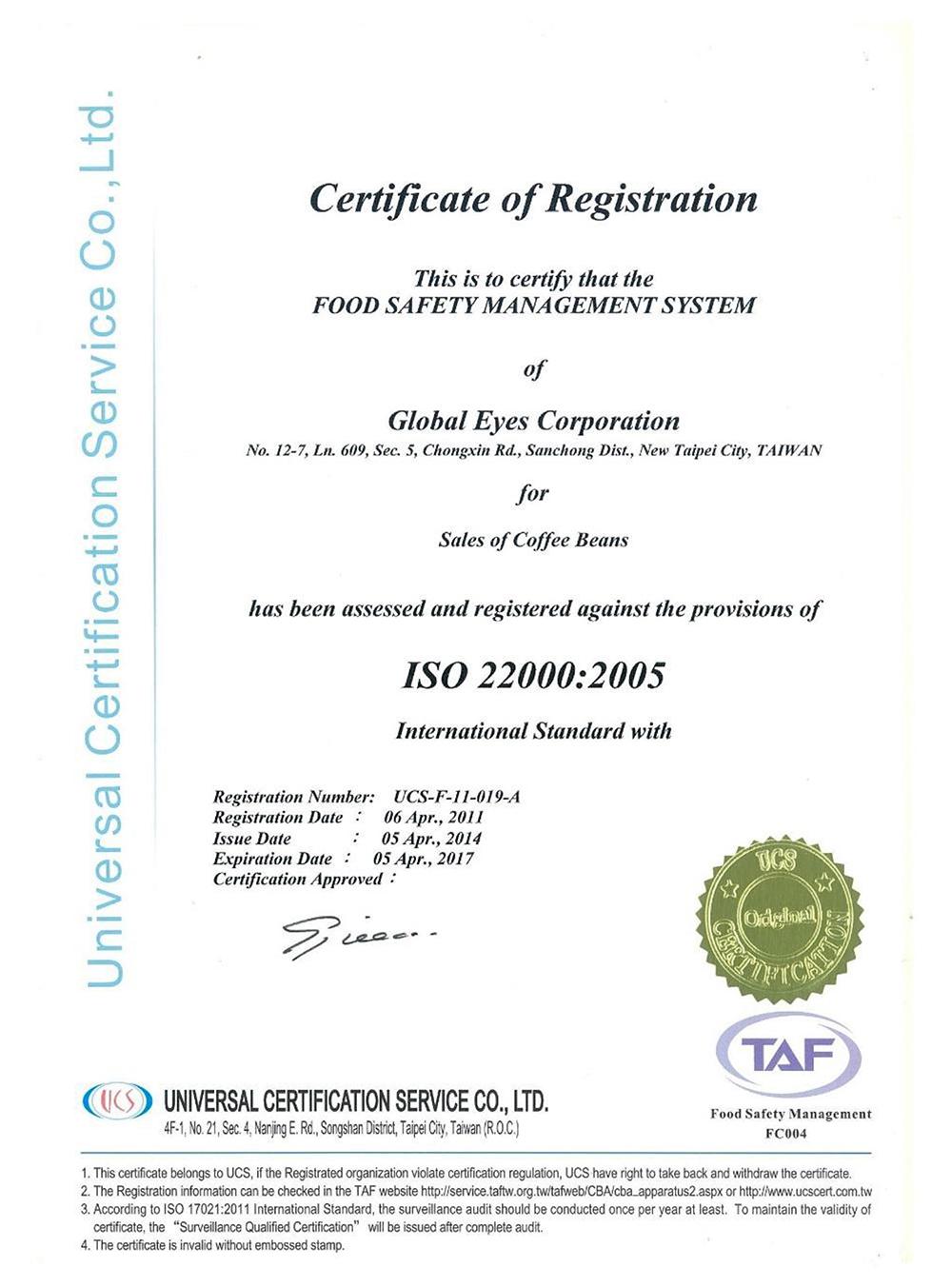 ISO 22000:2005English